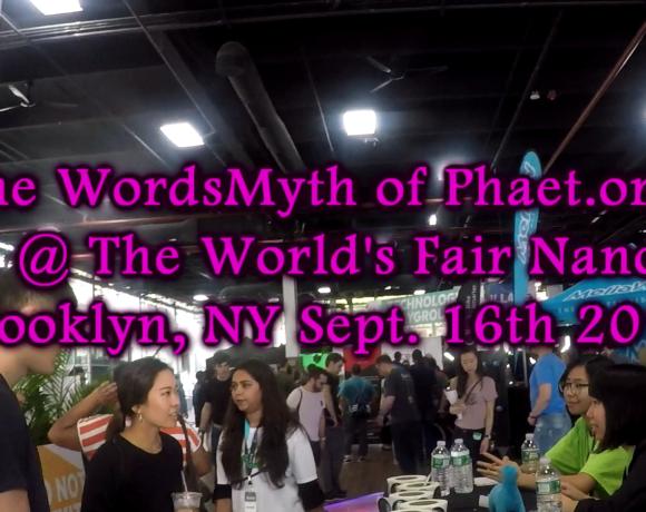 The WordsMyth takes you inside The Worlds Fair Nano in Brooklyn, NY